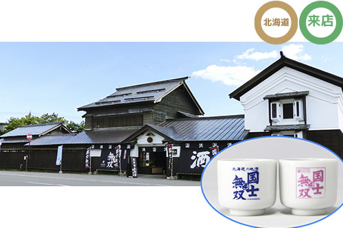 髙砂酒造株式会社