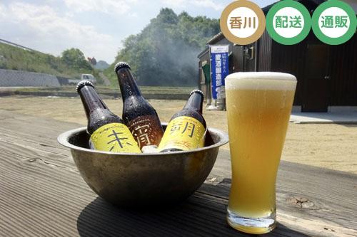 福繁食品麦酒醸造部