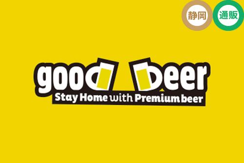 goodbeer