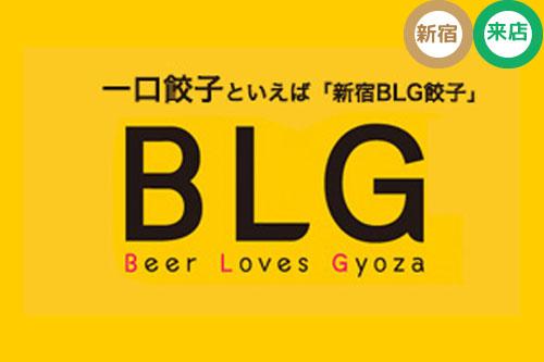 一口餃子酒場BLG 新宿西口店