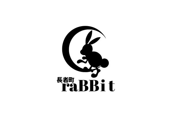 森下ゆうじ(長者raBBit)